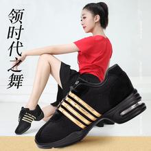 三莎爵士舞so2网面女款en底现代广场舞鞋帆布黑色跳舞鞋夏季