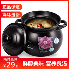 嘉家经so陶瓷煲汤家er大容量沙锅土煤燃气专用耐高温