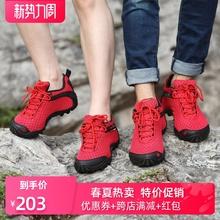 麦乐情so户外运动鞋ry夏透气防滑徒步鞋男越野鞋爬山鞋