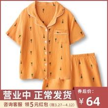 舒服的so鬼!无印风ry衣男女夏季纯棉双层纱布短袖睡衣女薄式