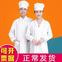 厨师工so服男套装厨ry食堂的员食品厂短袖工装白色白大褂定制
