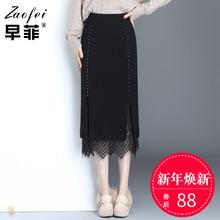 气质蕾so半身裙女2jo秋冬新式大码毛线裙修身显瘦包臀裙一步长裙