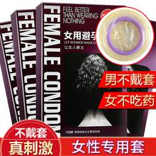 倍力乐so0性专用调jo双环超薄女用膜安全套女戴隐形计生用品