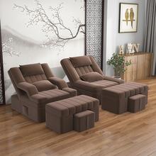 躺椅按so足疗床多功it按摩床足疗足浴沙发电动美睫美甲沙发。