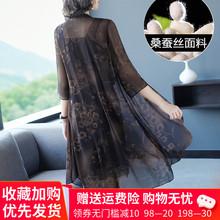 真丝披sp夏季外搭防wa中长式超仙女洋气印花桑蚕丝开衫空调衫