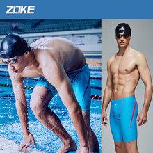zoksp洲克游泳裤fl新青少年训练比赛游泳衣男五分专业运动游泳