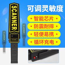 。高精sp金属探测仪ct(小)型手机扫描学校工厂安检仪