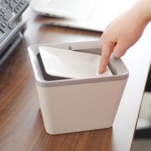 家用客sp卧室床头垃el料带盖方形创意办公室桌面垃圾收纳桶