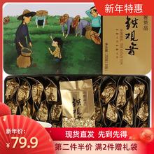 尚客茶品幸福sp乡2020nc礼盒装新茶安溪正宗特级