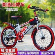 自行车儿童山地车男女孩学