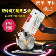 裁剪型sp驱电动圆刀nc电剪刀切布机直驱裁剪圆刀电剪刀