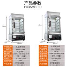 鼎晟包sp机商用蒸包fw动蒸馒头点心蒸汽炉蒸箱加热保温柜米饭