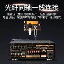 Sansui/山水 DM-10A功放机大功率sp19业数字de影院音响蓝牙5.0