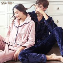 冬季情sp睡衣秋冬式ri加绒加厚保暖法兰绒男女士家居服套装