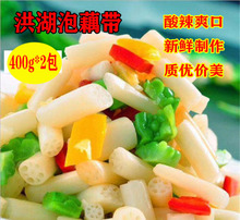 湖北省sp产泡藕带泡ri新鲜洪湖藕带酸辣下饭咸菜泡菜2袋装