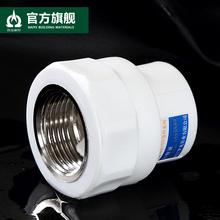 碳钢管spPPR20ri25 6分32 内丝直接 ppr内牙直通配件水管管件