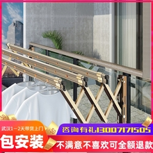 红杏8sp3阳台折叠mj户外伸缩晒衣架家用推拉式窗外室外凉衣杆
