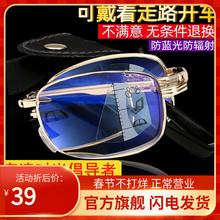 眼镜男sp高清超轻老rt两用防蓝光抗疲劳折叠老年科技
