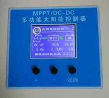12vsp4v48vrt蓄电池光伏mppt太阳能控制器充电器锂电v01.2b款2