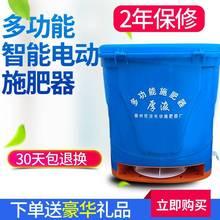 新款电动施肥器农田撒肥机