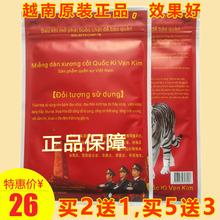 越南原sp正品国旗万rt贴五角星白红虎活络万金贴膏贴片