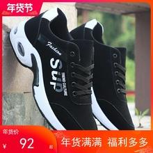 新式805黑红户外其他休闲鞋sp11水板鞋rt流百搭青少年单鞋