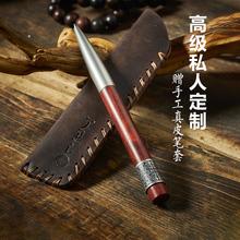 笔下轮回笔转经筒签字笔商务高档古风(小)sp15紫檀个rt国风文创礼品高级私的定制刻