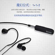 领夹款无线耳机蓝牙接收器4.1车sp13音箱art适配器音响转换器
