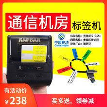 安汛标sp打印机通信rt房固定资产刀型手持(小)型家商用不干胶纸热敏条码便携式蓝牙彩