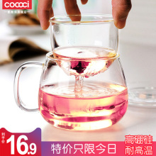 COCspCI玻璃加rt透明泡茶耐热高硼硅茶水分离办公水杯女