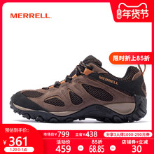 MERspELL迈乐rt外运动舒适时尚户外鞋重装徒步鞋J31275