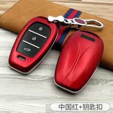 2018式全新众泰t500钥匙包sp13众泰Trt00汽车专用钥匙壳扣男女士