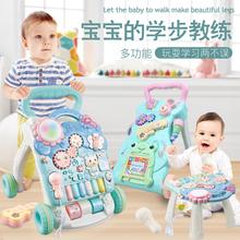 手推车sp-18个月se女宝宝学走路宝宝助步车男孩玩具