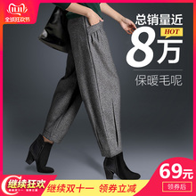 羊毛呢sp020秋冬pu哈伦裤女宽松灯笼裤子高腰九分萝卜裤