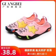 沙滩鞋sp童防滑速干pu女宝宝游泳浮潜鞋潜水鞋男温泉地板鞋袜