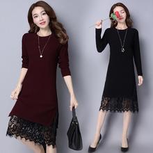 羊毛针sp连衣裙女士pu020新式蕾丝中长式洋气打底衫外穿毛衣裙