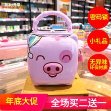 存钱罐sp童不可取防pu储钱罐女孩可爱(小)猪十二生肖储蓄罐