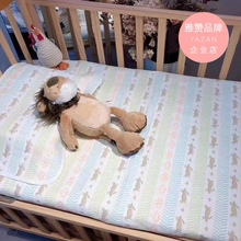 雅赞婴sp凉席子纯棉pu生儿宝宝床透气夏宝宝幼儿园单的双的床