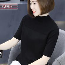 202sp春装新式毛pu袖宽松上衣女士半袖打底衫半高领中袖针织衫