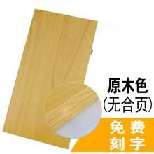 渔具店sp用鱼漂展示pu样品盒 高档桐木漂盒超大加长浮标木盒