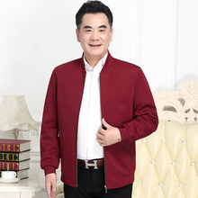 高档男sp21春装中pu红色外套中老年本命年红色夹克老的爸爸装