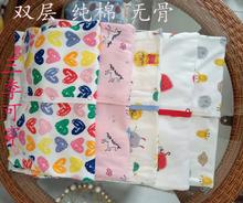 新款双层爬服sp秋舒适服装jg宝儿童连体衣婴儿哈衣幼儿睡衣