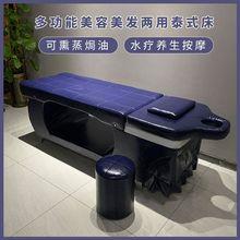 泰式洗sq床厂家直销bg发店美发美容洗头床多功能两用全躺床