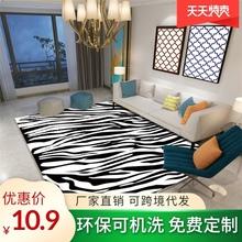 新品欧sq3D印花卧dz地毯 办公室水晶绒简约茶几脚地垫可定制