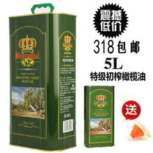 西班牙sq装进口冷压tt初榨橄榄油食用5L 烹饪 包邮 送500毫升