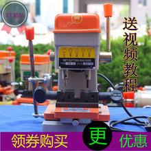 配钥匙sq作机器配钥tt器设备神器电动复制机手动立式打孔内