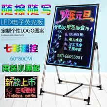 LED电子荧光板店铺广告