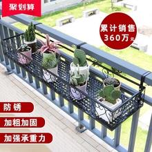 花架置sq架阳台花盆fh盆架悬挂栏杆欧式窗台多肉子