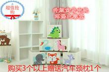 可折叠sq童卡通衣物fh纳盒玩具布艺整理箱正方形储物桶框水洗