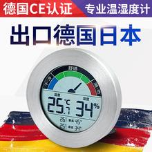 温度计家用室内精准日本德